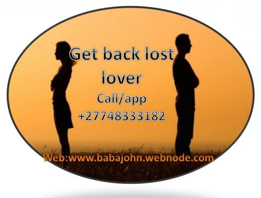Bring back lost lover permanently +27748333182 powerful love spell caster Katlehong,Vosloorus, Alberton -  South Africa
