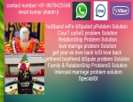 ♕+91-9876425548 ♕Love Problem Solution for Marriage   in Adoni