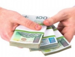LOAN OFFER AT LOW INTEREST RATE APPLY NOWLOAN OFFER AT LOW INTEREST RATE APPLY NOW