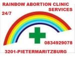 0834929078 Rainbow Abortion Clinic  South Africa