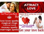 Devoted lost love spells caster Chief Musa ☎{+256778365986} Turkey Seychelles Mauritius Mauritania usa