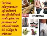 MuzanziHerbal Penis Enlargement Products In United States/Durban Call+27604777774,Pietermaritzburg