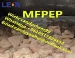 New product MFPEP replace pvp  Whatsapp:+8616517626554