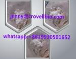 Procaine cas 59-46-1 manufacturer / supplier / factory