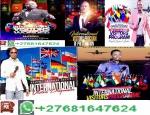 REGISTER FOR INTERNATIONAL VISITORS PROGRAM ECG CHURCH BUSHIRI MINISTRIES+27681647624