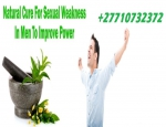 Safe And Effective Herbal Treatment For Low Sexual Interest In Men+27710732372 Brits South Africa