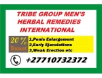 Tribe Group International Distributors Of Herbal Sexual Products In Bisho Call +27710732372 South Africa