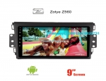 Zotye Z560 Car radio Video android GPS navigation camera
